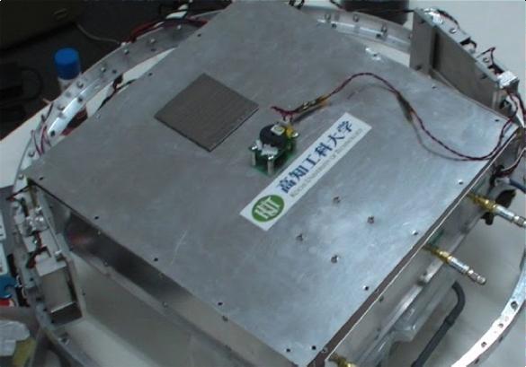 高知工科大学「インフラサウンドセンサ(超低周波音マイク)」
