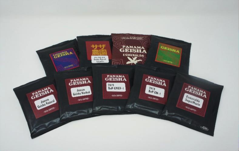 株式会社サザコーヒー「超 高級 パナマ・ゲイシャコーヒー」